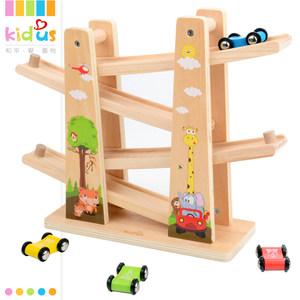幼儿童<span class=H>小汽车</span>益智轨道车<span class=H>玩具</span>车一岁宝宝<span class=H>玩具</span>滑翔车女男孩1-2-3岁