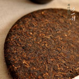 润!勐海班章古树茶 <span class=H>普洱茶</span> 普洱<span class=H>熟茶</span> 饼茶 宫廷特级特价 357g