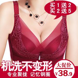 聚拢美背<span class=H>文胸</span>插片薄款内衣调整型收副乳抹胸防滑性感蕾丝小胸罩女