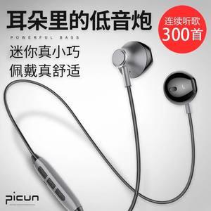 苹果 vivo蓝牙耳机运动入耳式 跑步无线挂耳式双耳塞华为通用原装