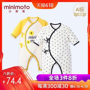 小米米minimoto婴儿衣服长袖<span class=H>连体衣</span>新生儿纯棉<span class=H>绑带</span>双层护肚空调服