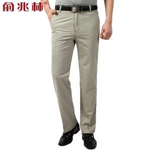 爸爸西裤子<span class=H>男装</span>中老年人宽松中年男士休闲裤直筒夏季纯棉薄款长裤