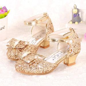 儿童高跟拉丁舞鞋女童水晶<span class=H>皮鞋</span>小孩包头凉鞋韩版银色学生表演单鞋
