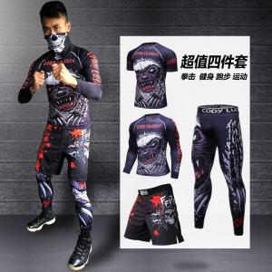 MMA搏击格斗短裤 拳击泰拳训练运动衣 健身跑步篮球速干紧身裤