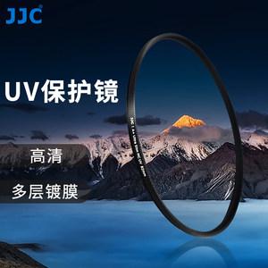 JJC UV滤镜佳能索尼康富士相机通用37 40.5 49 52 58 67 77mm镜头?;ぞ? class=