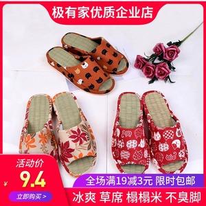 新款草席拖鞋女夏季透气家居家用榻榻米拖鞋防滑厚底地板凉席拖鞋