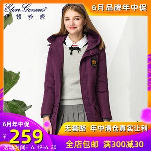 【伊顿珍妮】学院风时尚少女中长款连帽<span class=H>羽绒服</span>加厚防水羽绒衣