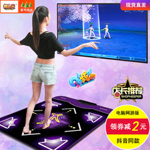 Usb High Definition Sports Dancing Machine for Free Domestic Freight Dancing
