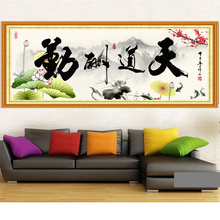 Self-adhesive wall paste painting living room calligraphy painting study bedroom office inspirational decorative painting paste paper false window paste