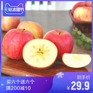 【12个装】新疆阿克苏冰糖心<span class=H>苹果</span> 新鲜水果核心产地直供包邮