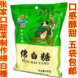 优质绵白糖细砂糖棉白糖一级小袋装散装烘焙食用糖500g1斤包装5斤
