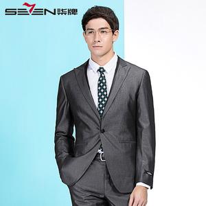 【套西】柒牌男装西装男时尚版修身套西一粒扣西服套装礼服