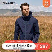 Bercy and outdoor single-storey stormwear men's autumn travel jacket waterproof, windproof and warm sports mountaineering clothing