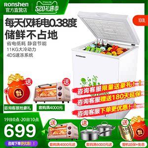 容声 BD/BC-100MB<span class=H>冷柜</span>家商用小型冰柜单温卧式迷你冷冻柜冷冻冷藏