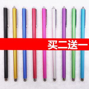 加长布头触屏iphone手机小米平板安卓华为手写触控ipad通用电容笔