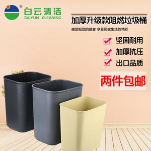 家用厨房塑料<span class=H>垃圾</span><span class=H>桶</span> 卫生间办公室客厅大号纸篓 欧式创意无盖包邮