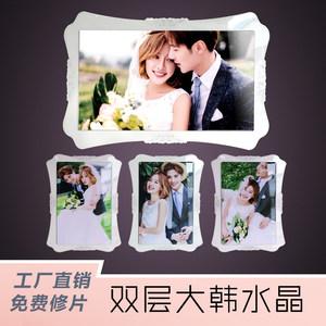 大韩水晶婚纱照相框挂墙大相框结婚照片放大亚米奇烤瓷框摆台定制