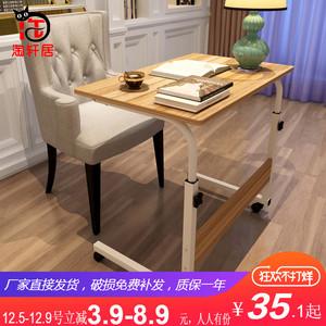 简易笔记本电脑桌床上用台式家用简约床边移动升降学习写字台<span class=H>书桌</span>