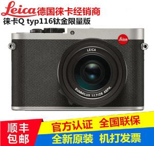Leica/徕卡Q typ116全画幅自动对焦<span class=H>数码</span>相机德国原装莱卡Q typ116