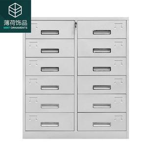 加厚下12斗多层抽屉文件资料档案铁皮柜 加厚下12斗带锁 0.8mm