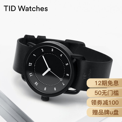 TIDWatches手表男潮品牌正品黑色皮带ck男士手表石英表名牌男表dw