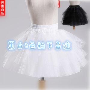 特价芭蕾舞无骨短裙撑礼服短裙撑短<span class=H>婚纱</span>裙撑撑裙 cos裙 黑白两色