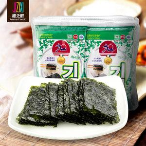 韩国进口<span class=H>九日</span><span class=H>迷你</span><span class=H>海苔</span>即食寿司包饭儿童烤紫菜办公室零食品