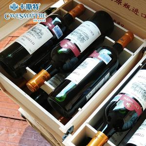 卡斯特法国<span class=H>红酒</span>高端原装干红<span class=H>葡萄</span><span class=H>酒</span>原瓶进口<span class=H>红酒</span>6支整箱木盒装