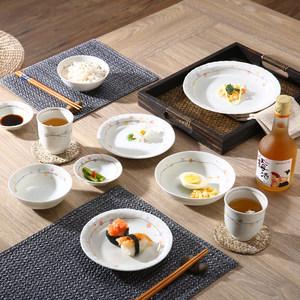 日本进口日式和风家用花球陶瓷<span class=H>寿司</span>料理盘茶<span class=H>杯</span>饭碗平盘餐具套装