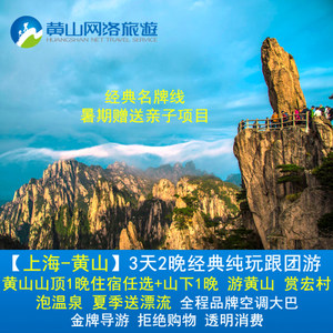 【上海到海南三亚机票价格】最新上海到海南三