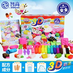 智高安全<span class=H>橡皮泥</span>模具工具套装儿童冰淇淋面条机玩具太空<span class=H>彩泥</span>手工泥
