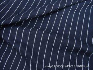 秋款深蓝色条纹棉布 斜纹色织条西服<span class=H>休闲裤</span>料服装面料 中厚220克