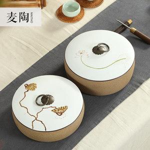 麥陶陶瓷汝窯<span class=H>茶葉罐</span>粗陶大號普洱茶葉包裝盒帶蓋醒茶罐密封儲物罐