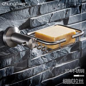 304不锈钢拉丝肥皂架香皂盒 香皂架肥皂盒 免打孔<span class=H>浴室</span><span class=H>挂件</span><span class=H>皂网</span>