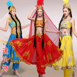 西域风情舞蹈演出<span class=H>民族</span><span class=H>服装</span>女新疆维族舞蹈表演服新疆舞蹈<span class=H>服装</span><span class=H>女装</span>