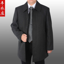 Loss Thickening Middle-aged and Old Men's Men's Wool Medium-length Turn-lapel Overcoat
