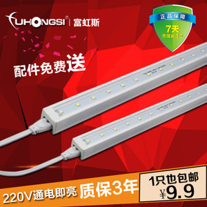 <span class=H>LED</span>硬灯条T5灯管一体化全套超亮220V日光灯管彩色1.2M节能<span class=H>led</span><span class=H>灯带</span>