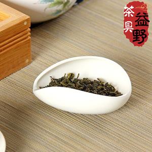 日式茶荷德化白瓷茶则陶瓷手工茶具茶盘配件零配 茶勺特价包邮