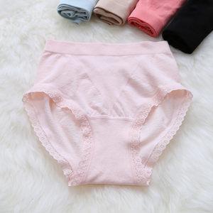 春夏季<span class=H>内裤</span>女棉质面料裤头中腰蕾丝边轻收腹高腰舒适透气包臀短裤