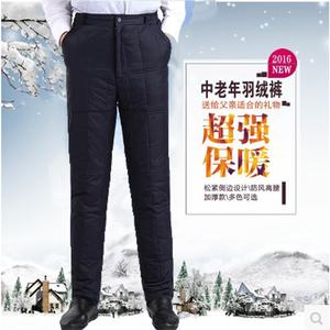 冬季中老年羽绒<span class=H>棉裤</span><span class=H>男装</span>爸爸爷爷内外穿加厚款高腰加肥加大老人裤