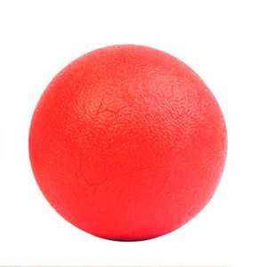 狗狗玩具磨牙球骨头狗咬胶玩具 红色实心球 直径4.5cm