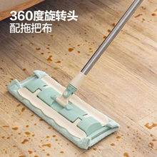 360-degree rotary flat mop at home