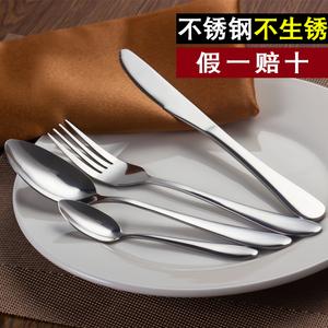 领10元券购买牛排刀叉盘子全套装西餐餐具两件套牛扒刀叉勺三件套叉子不锈钢