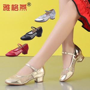 2017夏季新款拉丁<span class=H>舞蹈鞋</span> 现代广场舞 女士网纱镂空透气跳舞鞋