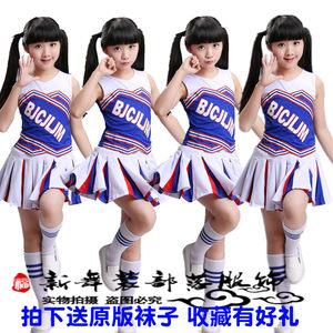 儿童啦啦队<span class=H>服装</span>男女体操健美操演出服小学生运动会足球宝贝啦啦操