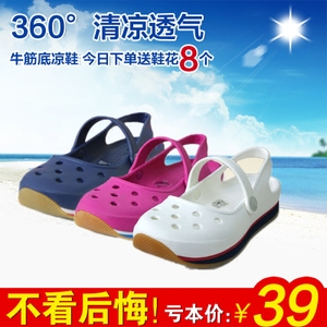 cross洞洞鞋<span class=H>女鞋</span>沙滩鞋2018款防滑牛筋底凉鞋百搭时尚休闲护士鞋