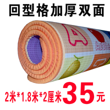 Environmental foam floor mat crawling pad thickening 2cm baby learning climbing pad baby baby climbing mat Korean game blanket 3cm