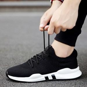 夏季新款男士运动休闲鞋韩版潮流网鞋潮鞋跑步男鞋子透气小白板鞋