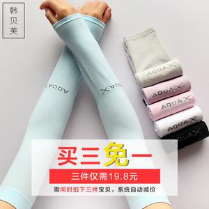 冰丝袖套防晒男女夏季户外骑行防紫外线韩国薄长款手臂套开车冰袖