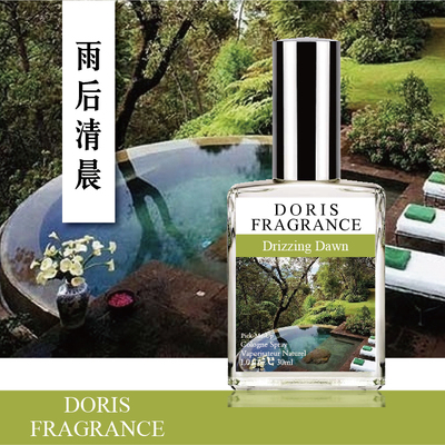 DORIS Drizzing Dawn雨后清晨 空灵清爽花草香调女清新持久淡香水